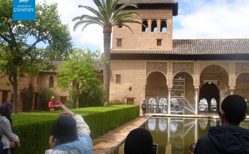 Jardin de l'Alambra