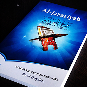 jazaryah commentaire